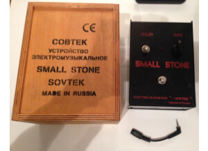 Electro-Harmonix Small Stone Sovtek (33012)